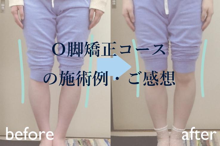 ex_okyaku