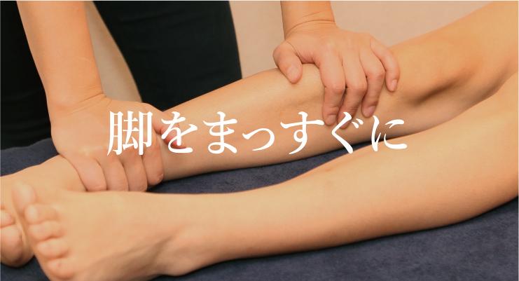 menu_ashi2