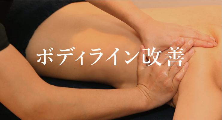 menu_body2