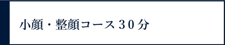 menu_kogao